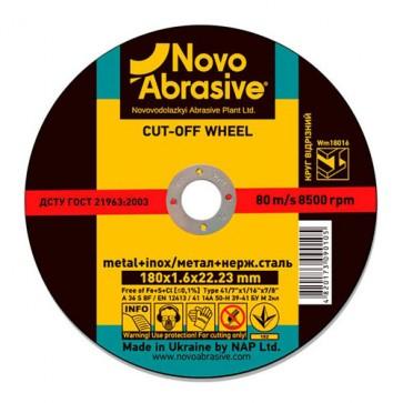 Круг отрезной по металлу NovoAbrasive 115х3.2х22.23 мм, 5 шт.