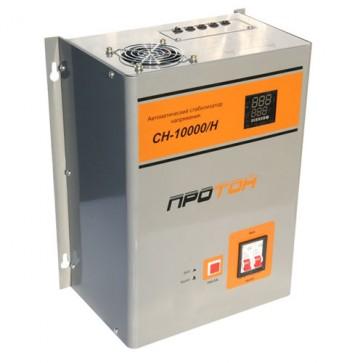 Стабилизатор напряжения Протон СН-10000/Н
