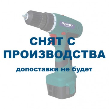 Шуруповёрт аккумуляторный Зенит ЗША-12 Профи