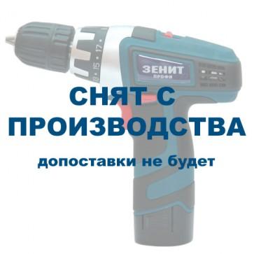 Шуруповёрт аккумуляторный Зенит ЗША-12 Профи Li-ion