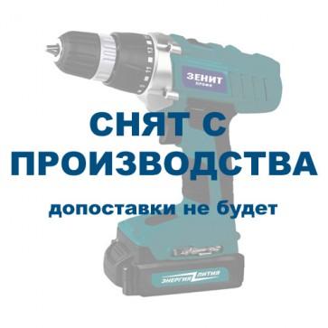 Шуруповёрт аккумуляторный Зенит ЗША-14 М Профи LI-ion