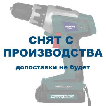 Шуруповёрт аккумуляторный Зенит ЗША-14 Профи LI-ion