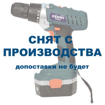 Шуруповёрт аккумуляторный Зенит ЗША-18 М Профи
