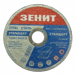 Круг отрезной по металлу Зенит 180х2.0х22.2 мм